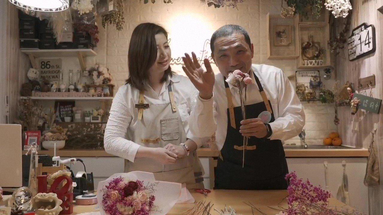 侯友宜做乾燥花向妻子任美鈴示愛,象徵愛情永不凋零。記者施鴻基/翻攝