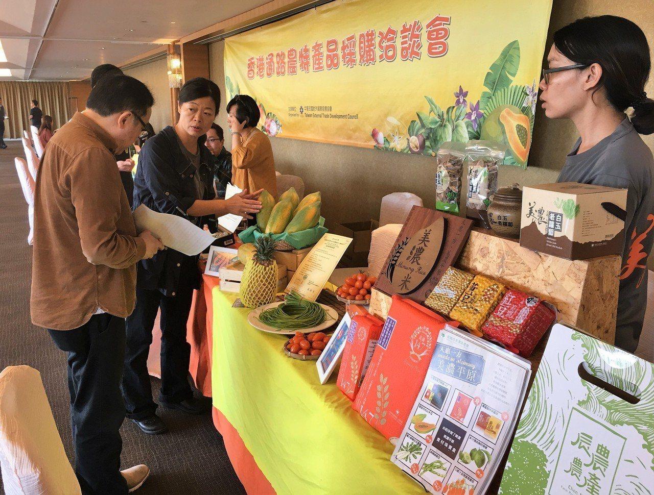 貿協2月14日邀請香港進口商及通路商來臺南舉辦「香港通路農特產品採購洽談會」。圖...