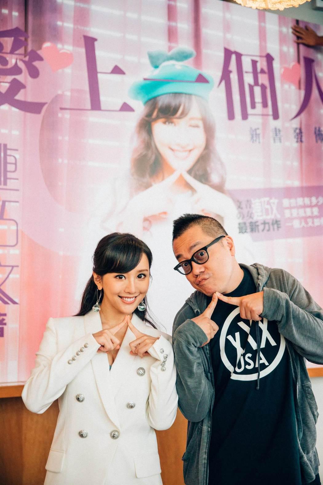 陳靜(左)與彭浩翔再次合作。圖/華映提供
