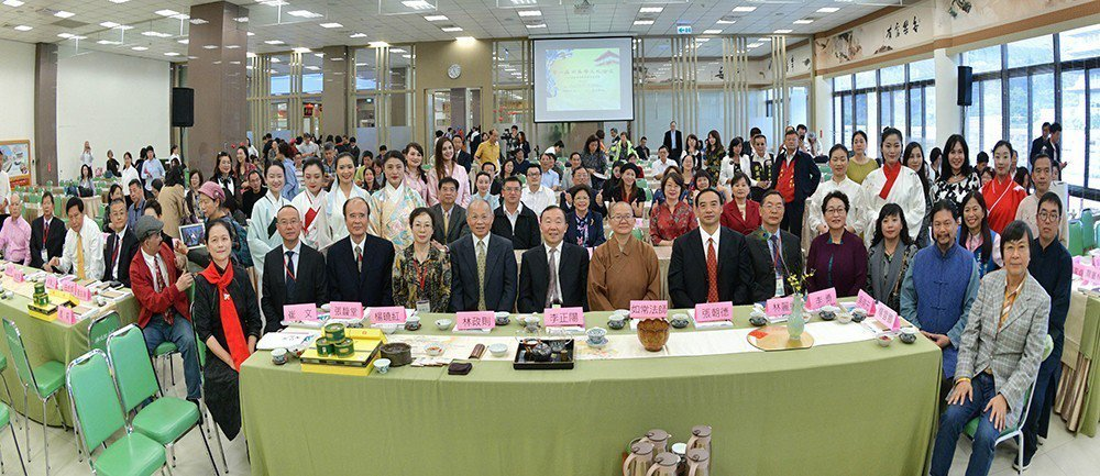 「兩岸茶文化論壇」今天登場,兩岸450人齊聚佛館品茶與論茶。圖/佛光山提供