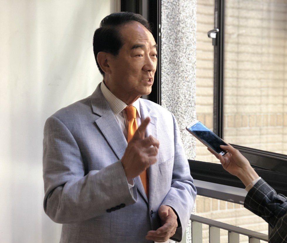 親民黨主席宋楚瑜。 圖/聯合報系資料照片