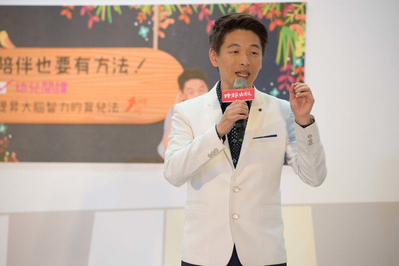 暢銷親子專家王宏哲與父母暢談《教養的秘密》。 (圖/台北國際書展基金會 提供)