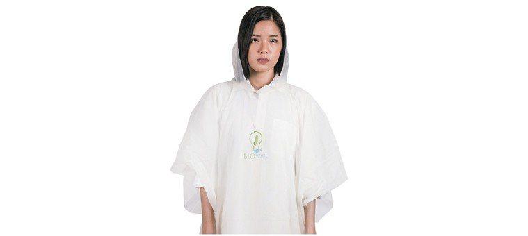 AVANI Eco用玉米、大豆和葵花籽製成的雨衣。(圖片來源=AVANI Eco...