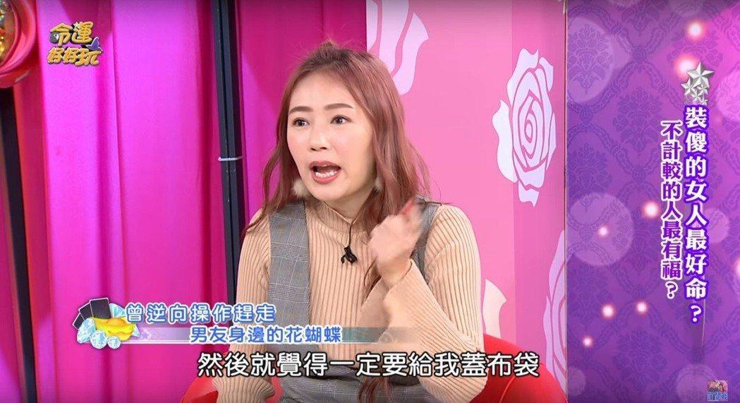 ㄚ頭(詹子晴)。圖/擷自YouTube