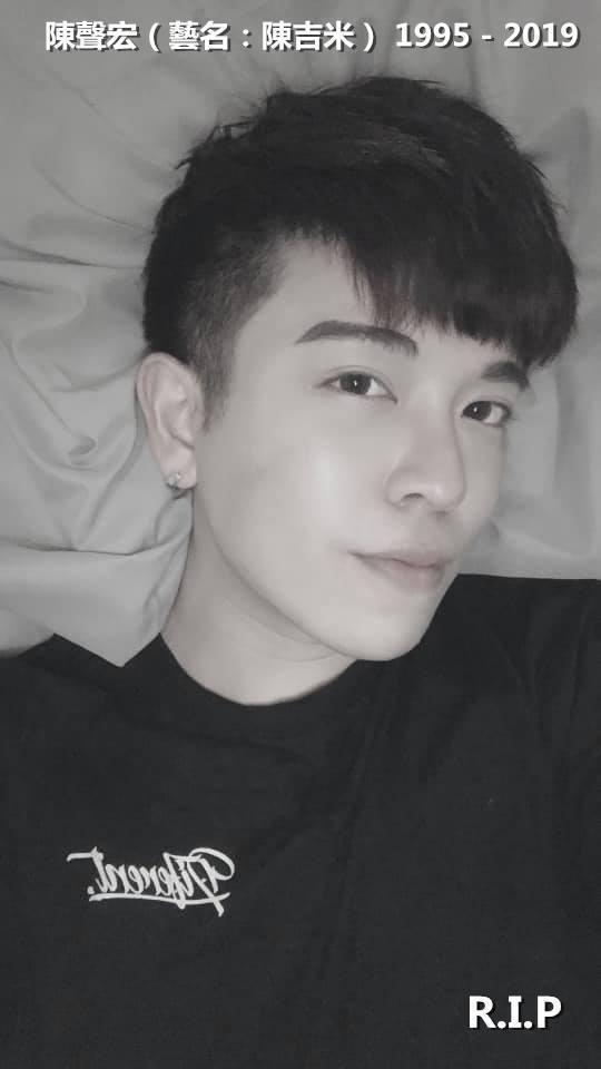 24歲馬來西亞網紅陳吉米。圖/擷自臉書