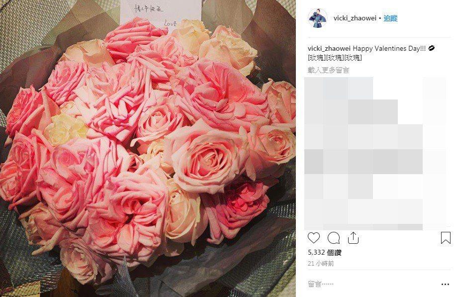 趙薇PO出情人節收到的花。圖/擷自IG