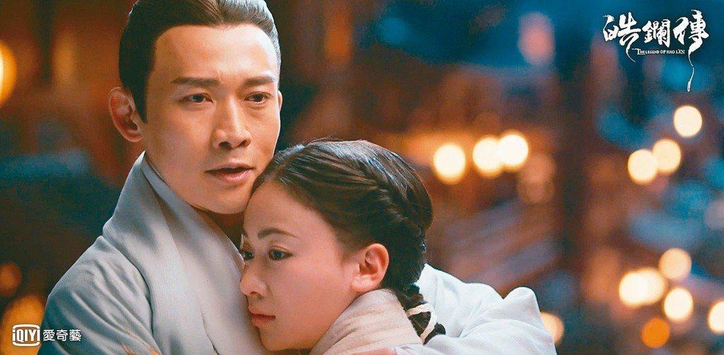 聶遠(左)與吳謹言在「皓鑭傳」中親密升級。圖/愛奇藝台灣站提供