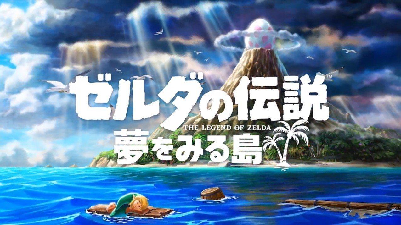 《薩爾達傳說 織夢島》將於2019年重新推出Nintendo Switch平台版本