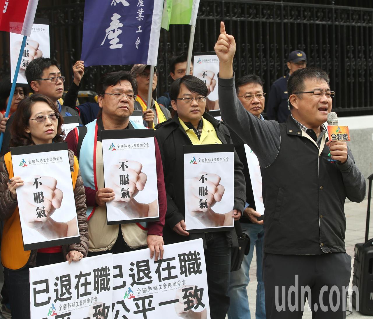 全教總等多個工會,上午到立法院外陳情,要求回復年改補償金。 記者林澔一/攝影