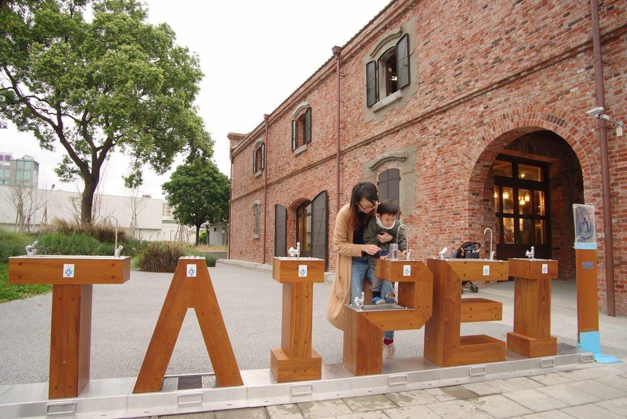 台北自來水處於台北燈節會場推出TAIPEI行動直飲台,六個文創字母的時尚木紋造型...