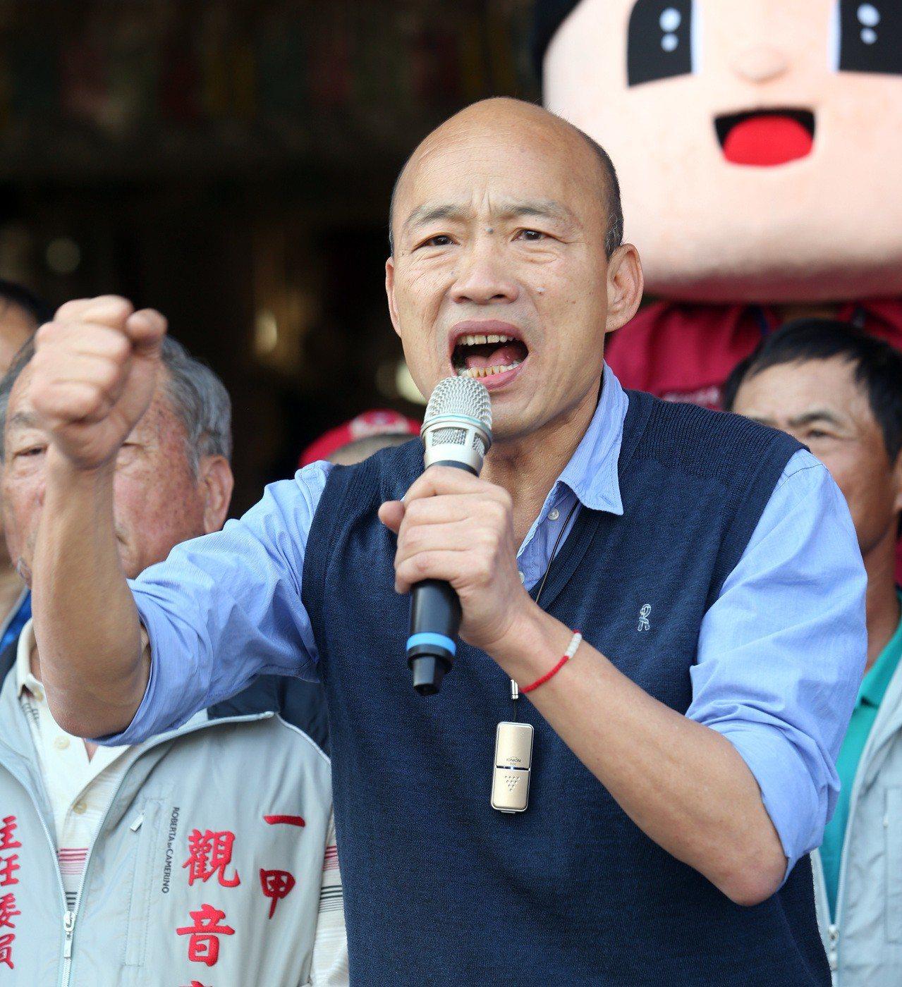 高雄市長韓國瑜。本報資料照片 記者劉學聖/攝影