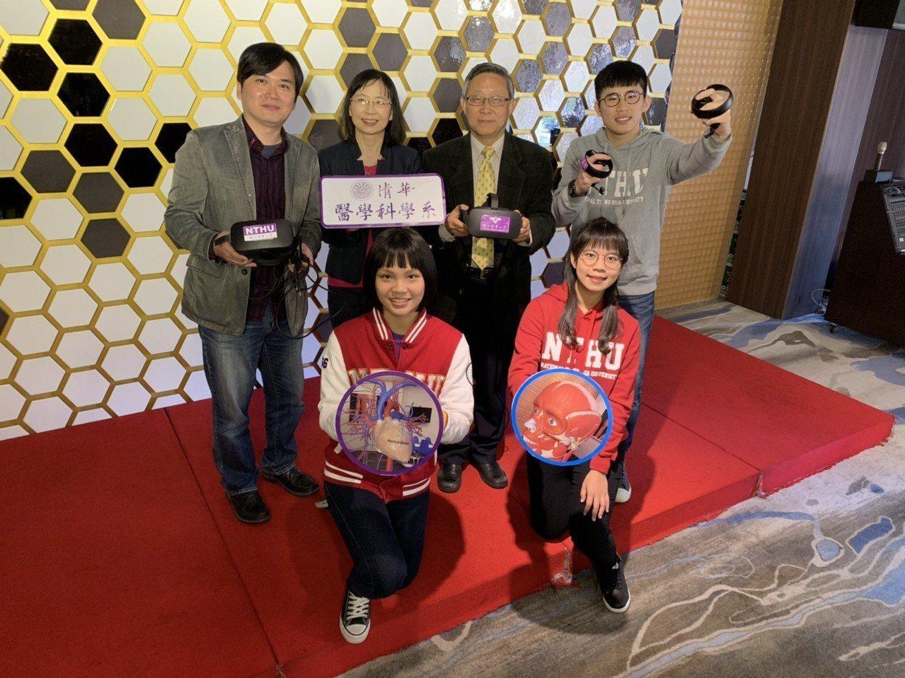 清華大學醫學科學系引入10套VR虛擬實境人體解剖系統,本學期將首開「人體解剖虛擬...