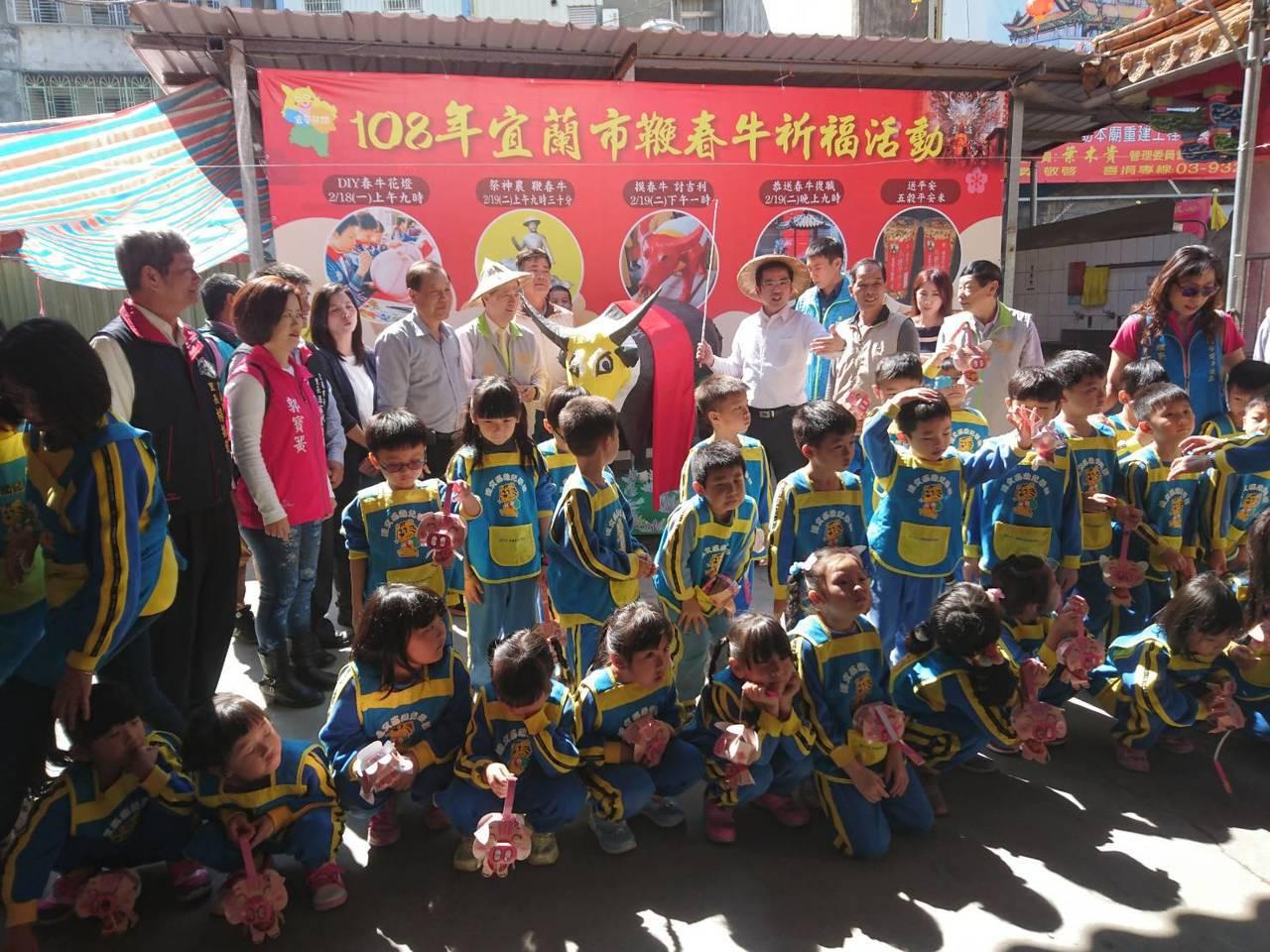 今年宜蘭市鞭春牛祈福祭儀,將安排一連串藝文表演活動。記者羅建旺/攝影