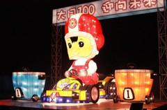 你是這十大類人嗎? 推薦必去屏東台灣燈會