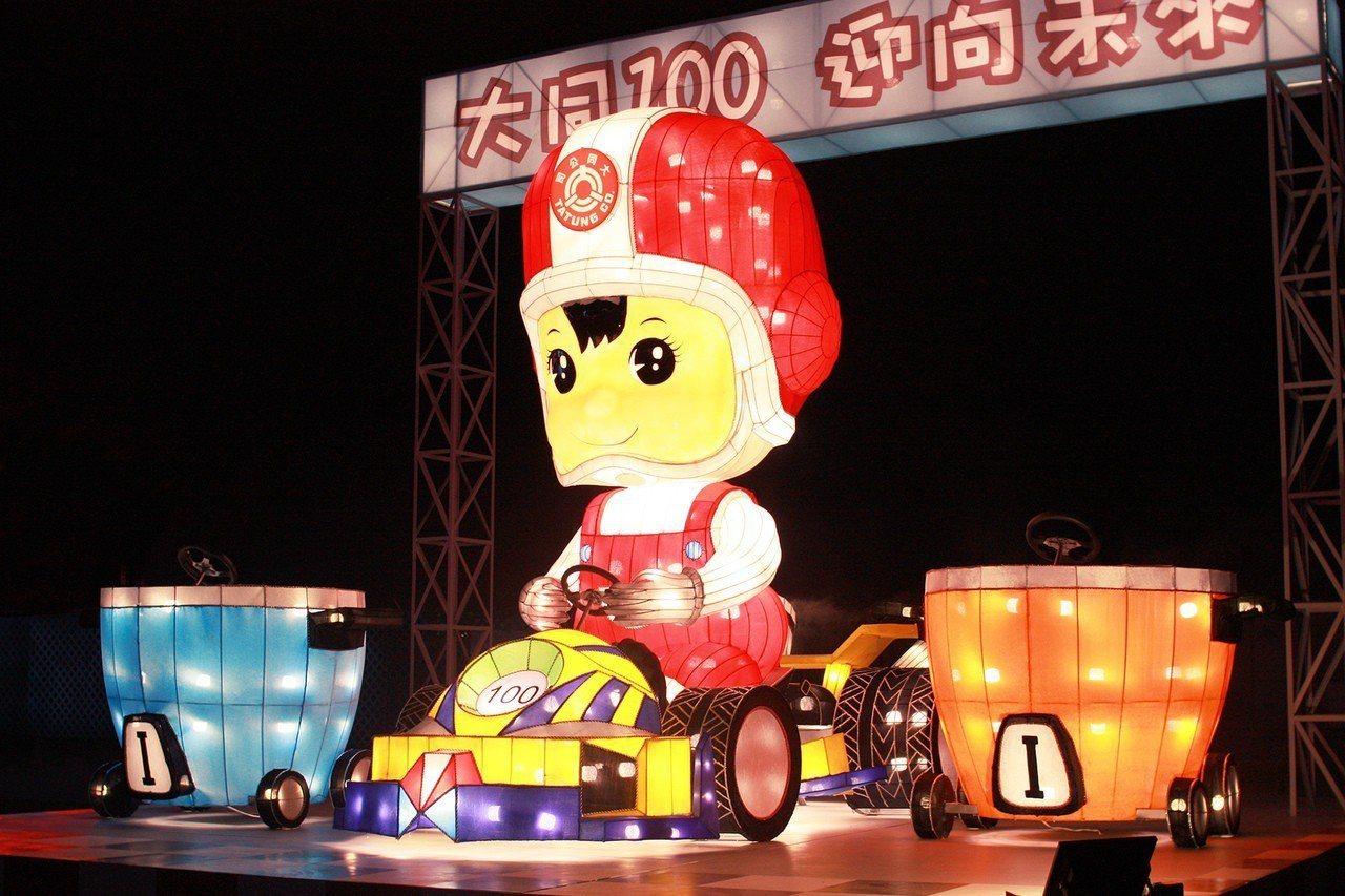 大同寶寶花燈,將於屏東台灣燈會登場。圖/大同提供