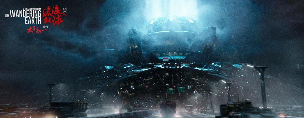 科幻片「流浪地球」場面壯闊,目前票房已經打敗「我不是藥神」。圖/摘自微博