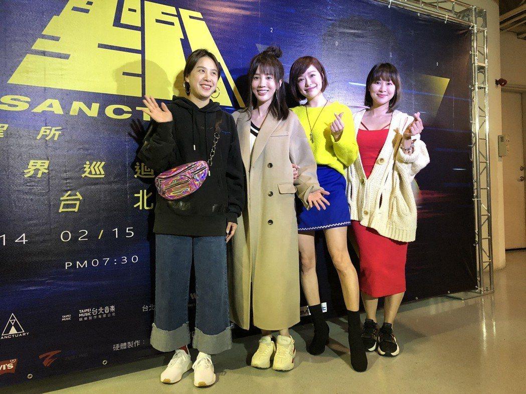 黃小柔(左起)、張艾亞、茵芙和張棋惠一起到場。記者林士傑/攝影
