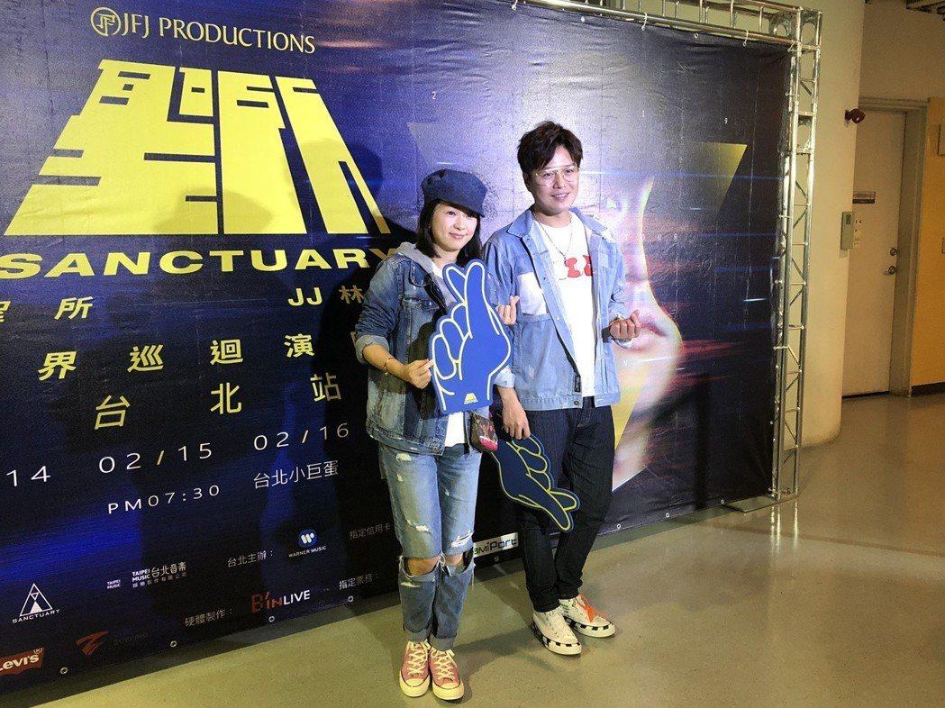 李易(右)、六月夫婦到場觀賞林俊傑演唱會。記者林士傑/攝影