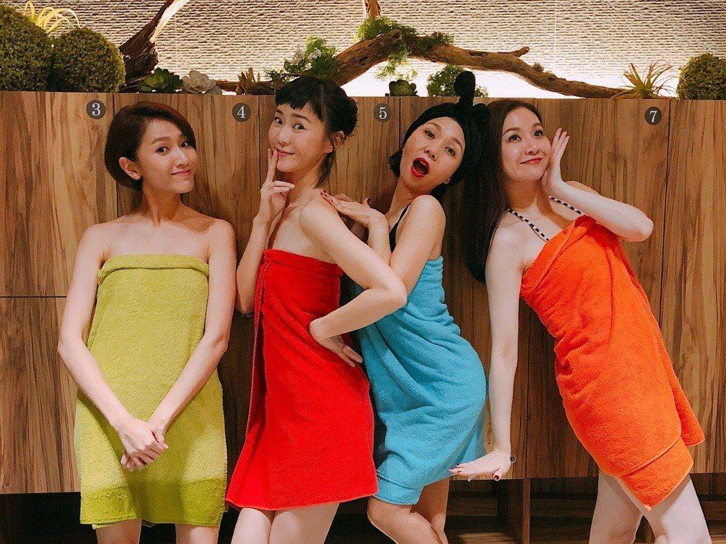 鍾瑶(左起)、林意箴、于子育、花花在泡湯戲中笑料不斷。圖/東森提供