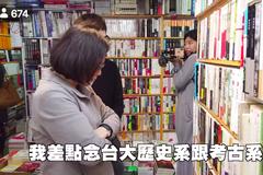 蔡總統逛水準書店 透露自己小時兒童節都在書店過