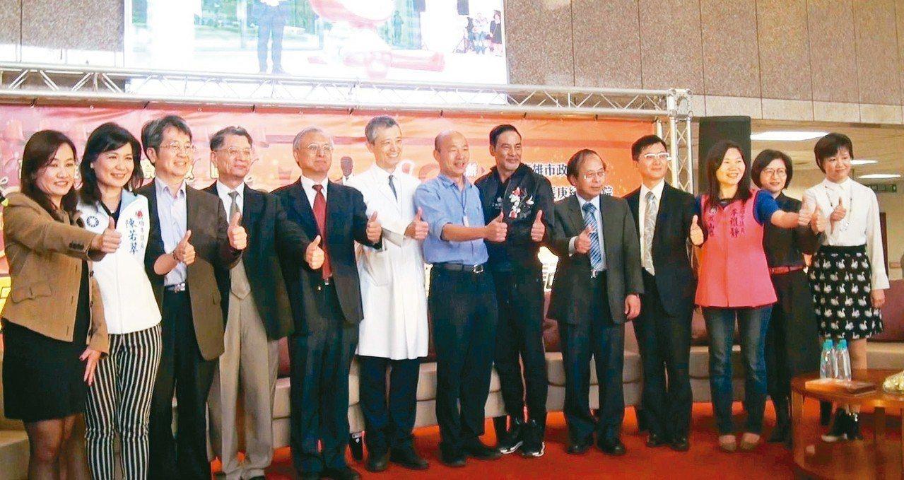 高雄醫療觀光元年 任達華站台