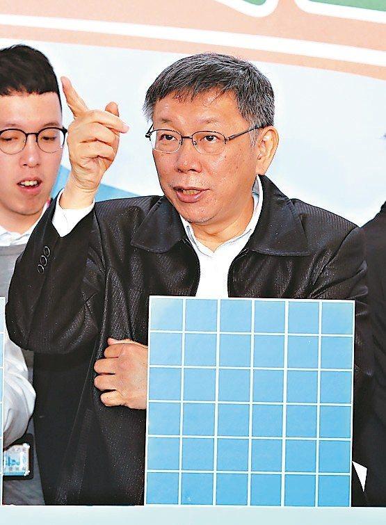 台北能源之丘2.0昨天啟用,台北市長柯文哲出席,為北市綠能再創新頁。 記者曾吉松...