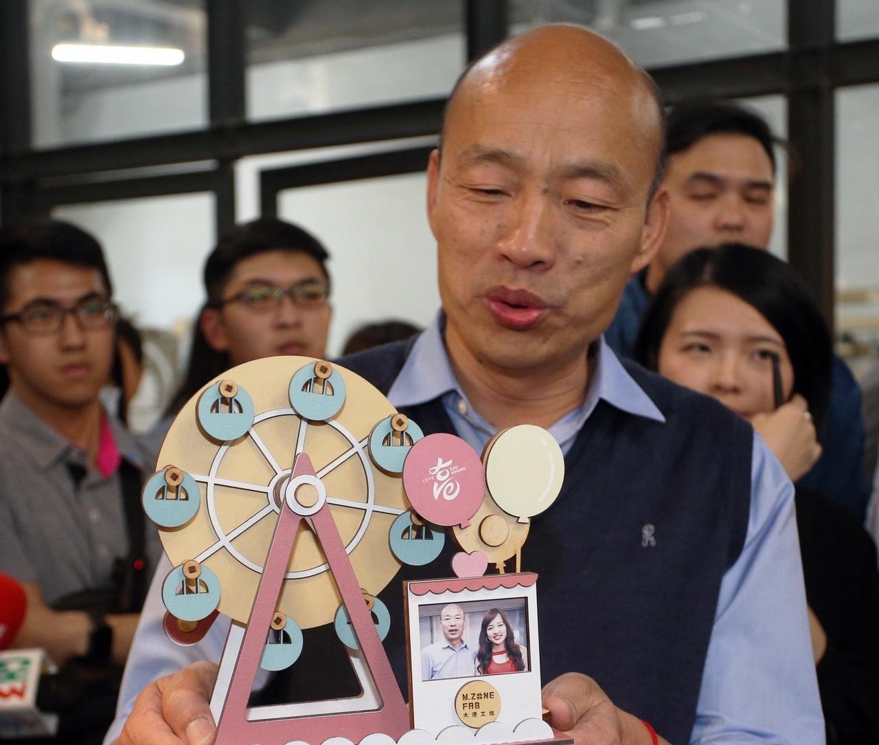 高雄市長韓國瑜力推愛情產業鏈,發展經濟。 圖/聯合報系資料照片