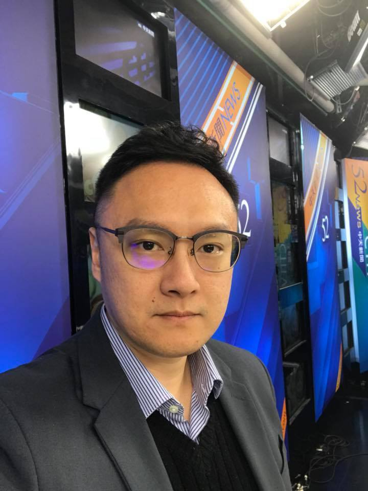 國民黨次團Open KMT副執行長鄭照新圖擷取自鄭照新臉書