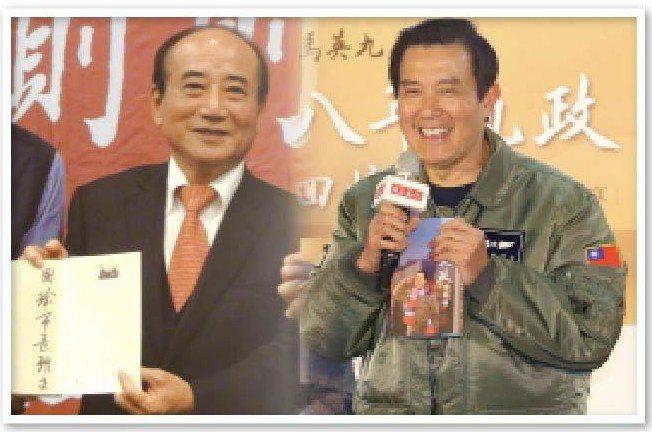 馬英九(右)和王金平(左)今年都成了回憶錄的「口述作家」。 圖/聯合報系資料照片