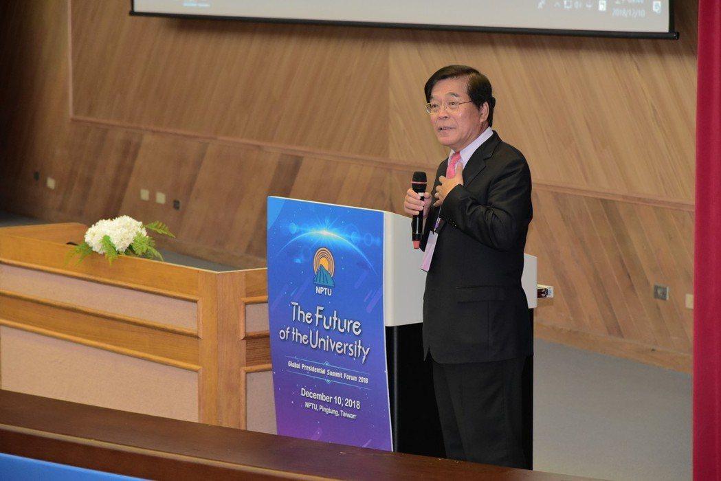 屏東大學校長古源光參與國際校長論壇。 屏東大學秘書室/提供