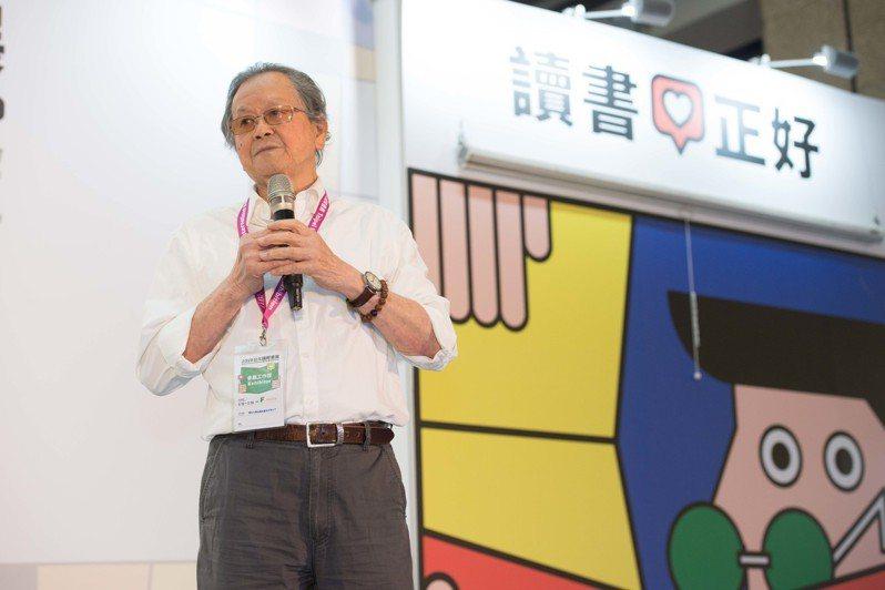 黃春明老師談教育議題,發人省思。 (圖/台北國際書展基金會 提供)
