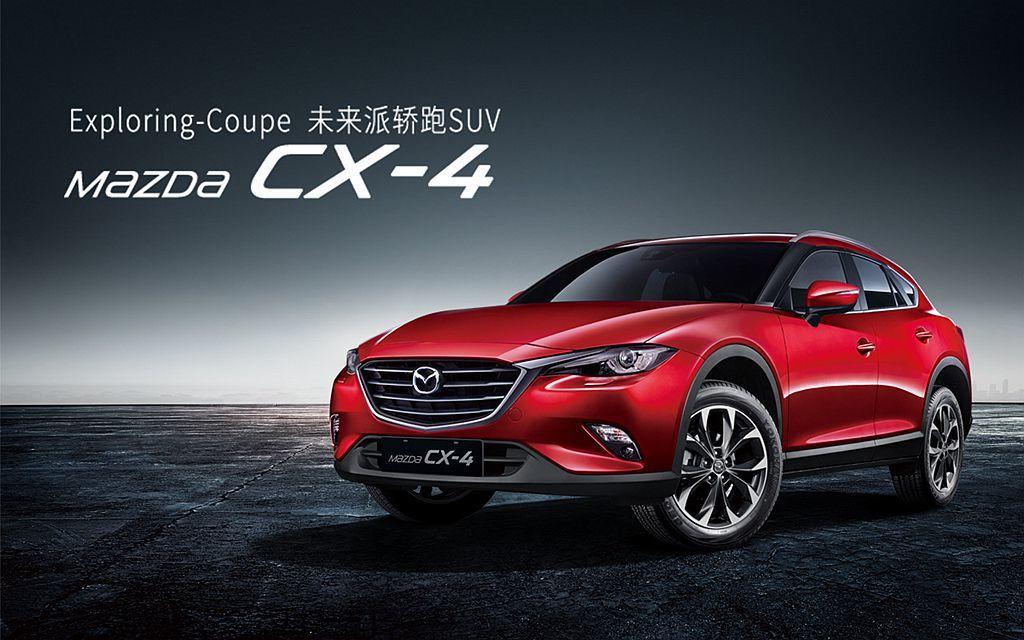 過往中國市場專屬Mazda CX-4休旅車,去年就傳出要擴大銷售區域,有望將以國...