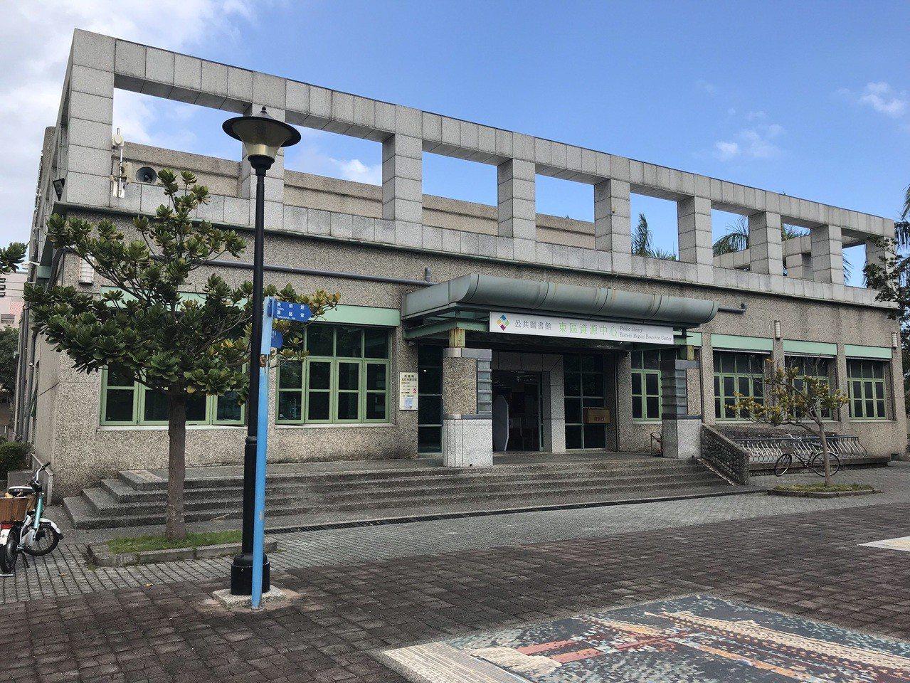 花蓮文化局圖書館館齡30多年,相當老舊,文化局爭取到3億元重建經費。記者王燕華/...