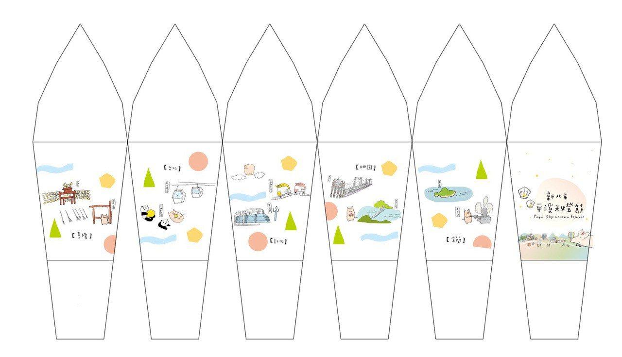 2019新北市平溪天燈節首場活動今晚在平溪國中登場,將施放20呎主燈,圖為主燈設...