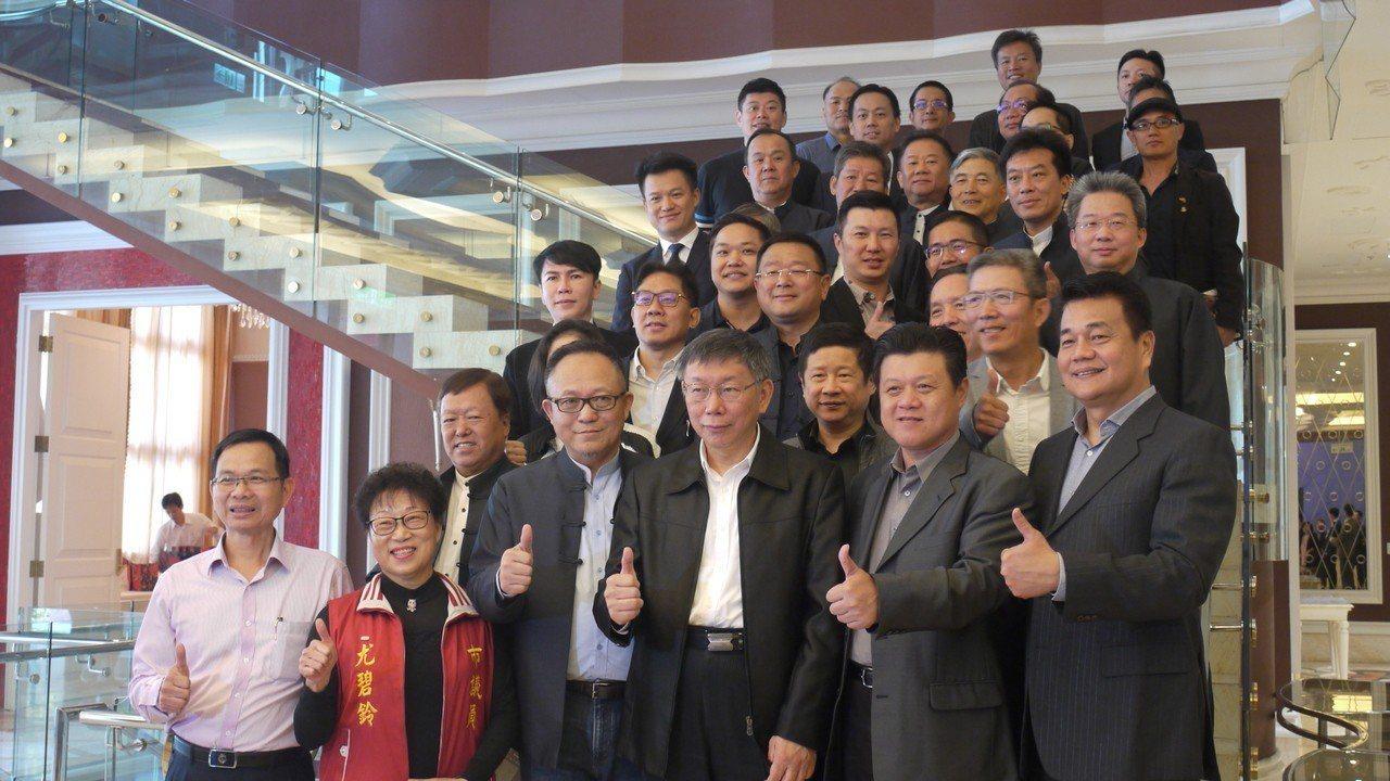 台北市長柯文哲(前排右三)今到台中,受建商、不動產商邀請發表演講。柯文哲被問到「...