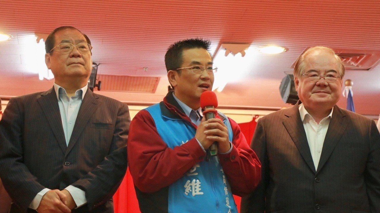 韓國瑜、侯友宜、盧秀燕到台南為謝龍介助選,鄭世維今受訪指出,希望去了台南也要來新...