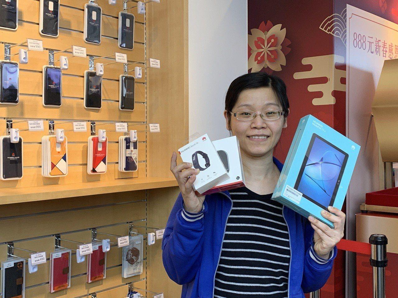 第一位買到新春福袋的消費者,華為加碼送出HUAWEI MediaPad T3 1...