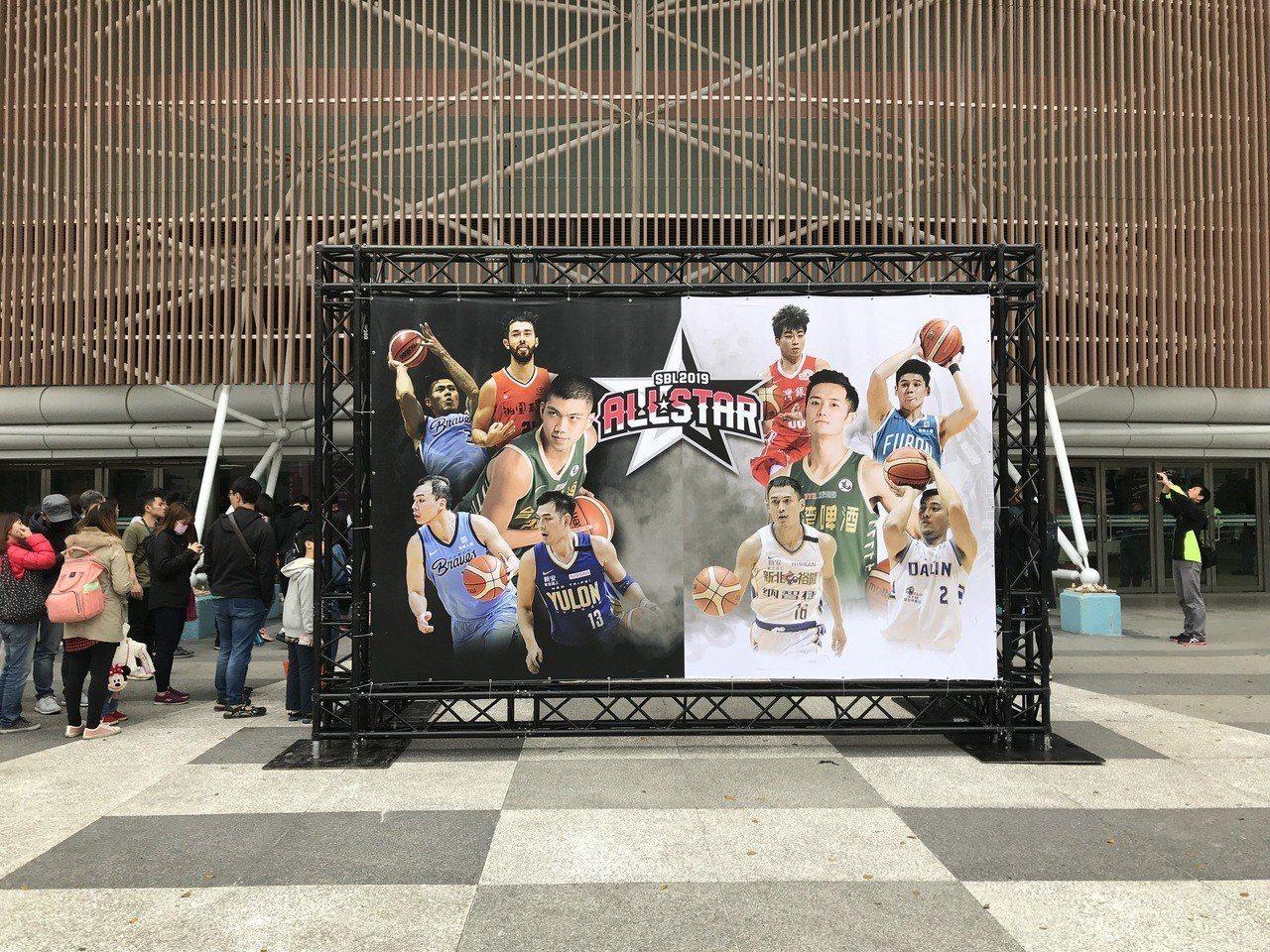 第16屆SBL明星賽今天在桃園巨蛋舉行。記者毛琬婷/攝影