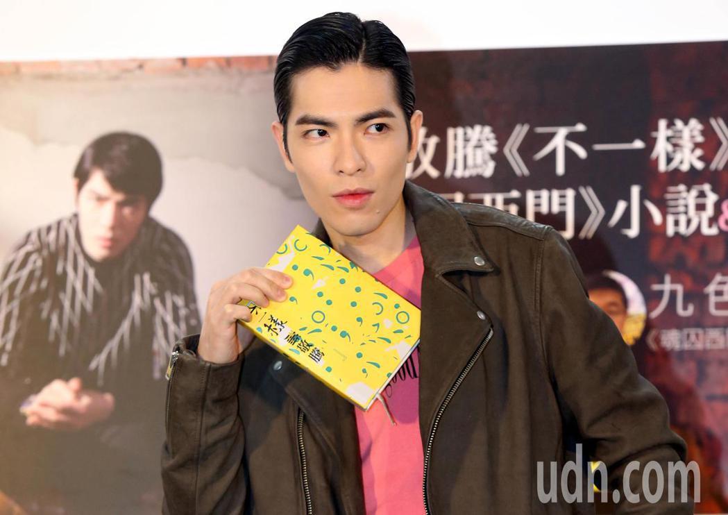 蕭敬騰推自己的新書「不一樣」在台北書展亮相。記者林俊良/攝影