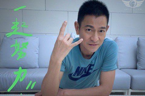 劉德華(華仔)去年12月展開「My Love Andy Lau World Tour」演唱會,受到身體不適影響,第14場之後共計7場全數取消。他經治療後身體已無大礙,然而主辦方申請補場過程不順,日前...