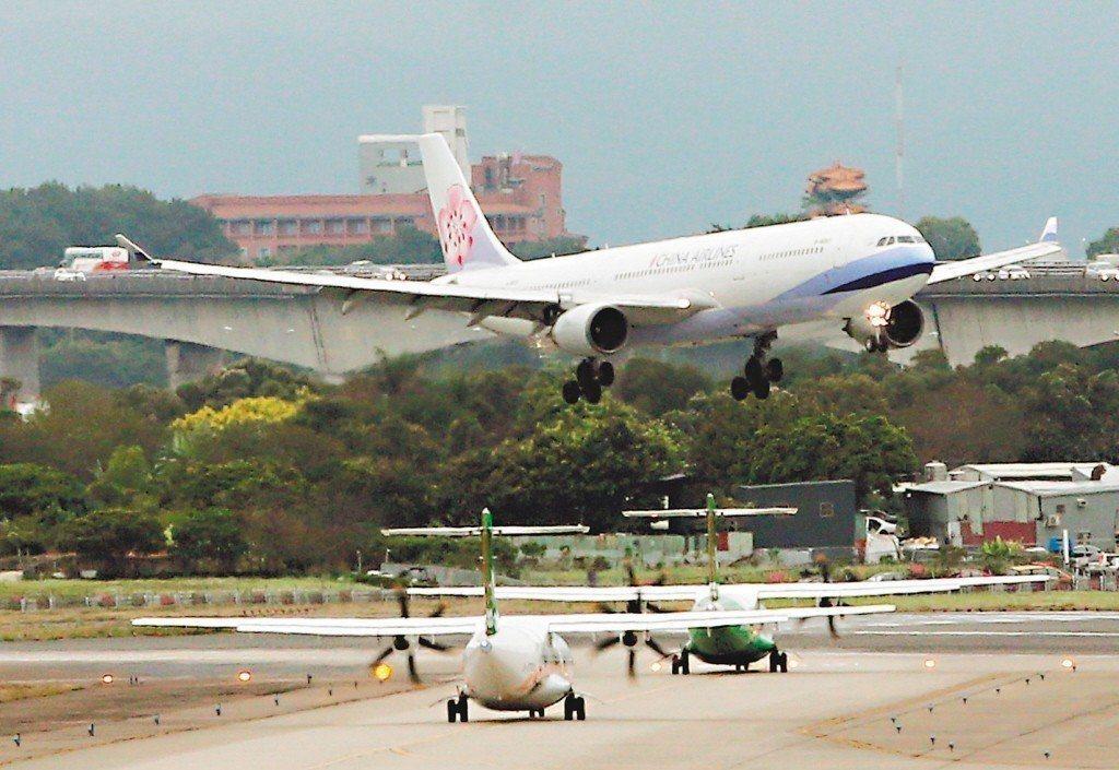 民航局預計在今年9月舉辦檢視疲勞航班座談,邀國外航空公司與業者分享疲勞風險管理系...