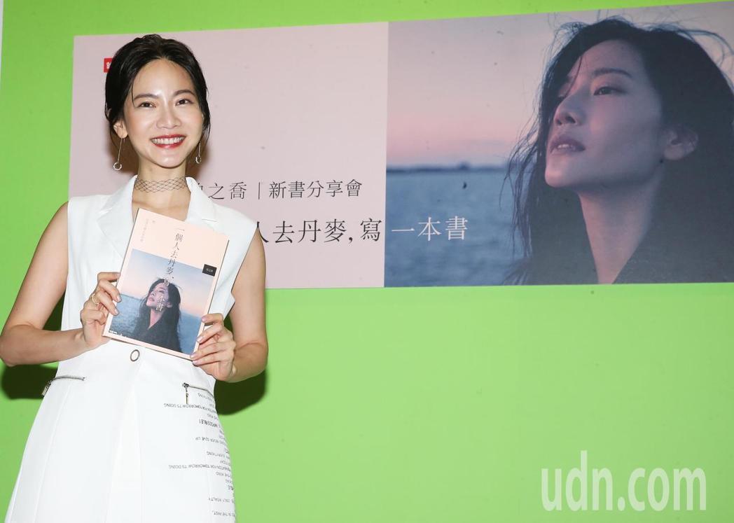 曾之喬以作家身分出席TIBE台北國際書新書分享會。記者徐兆玄/攝影