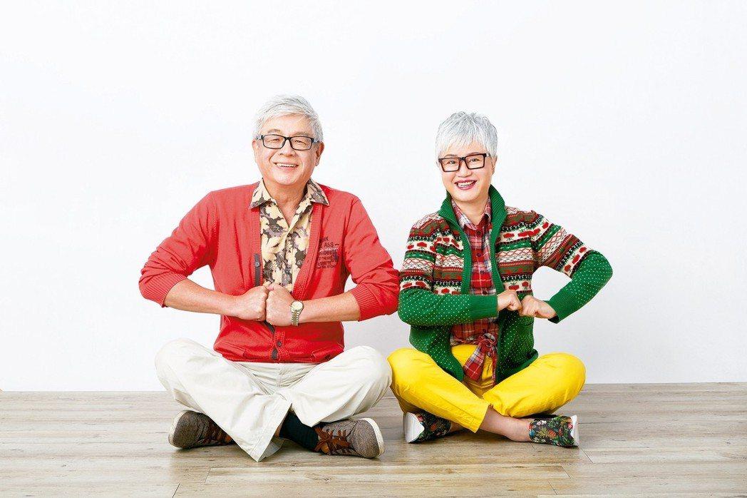 高愛倫(右)和先生吳定南是一對「銀髮」夫妻。 圖摘自/三采文化出版《此刻最美好》