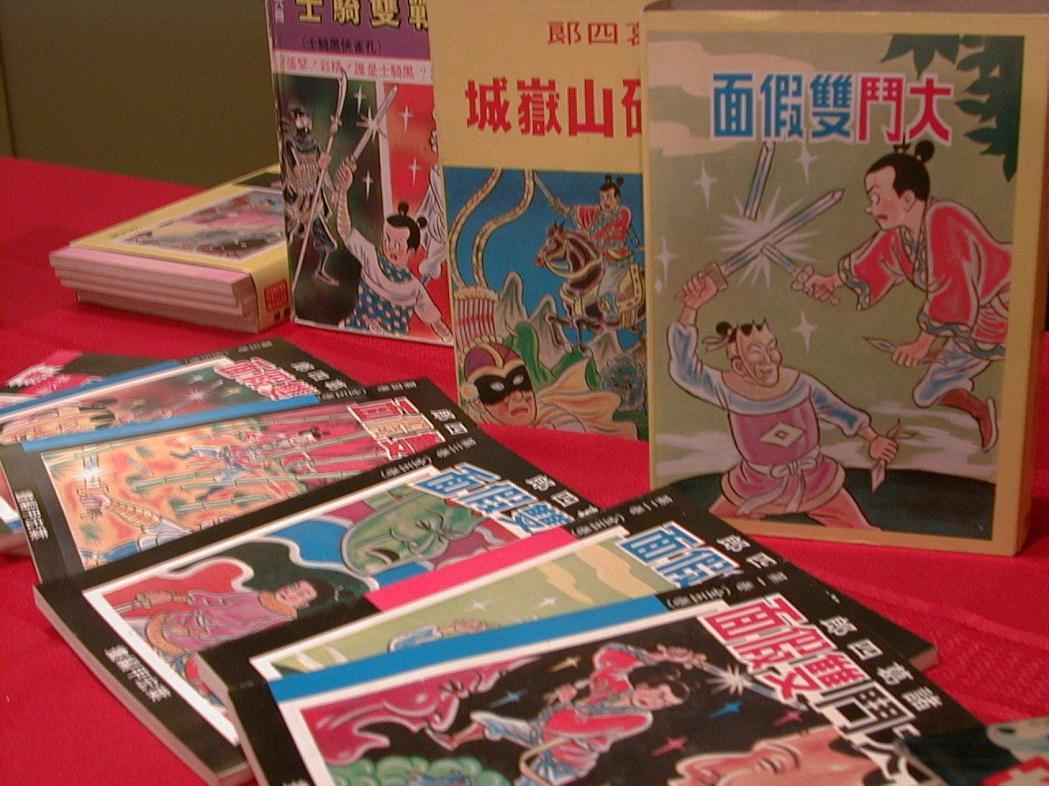 蘇揆自曝從小愛看漫畫,最愛《諸葛四郎》系列漫畫。 圖/聯合報系資料照片