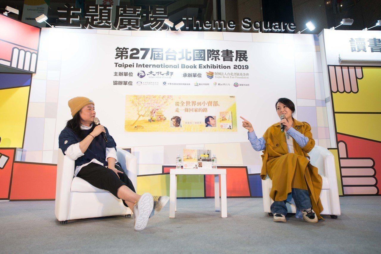 被譽為華人世界最會說故事的中國作家張嘉佳(左),與藝人劉若英在書展輕鬆對談。 (...