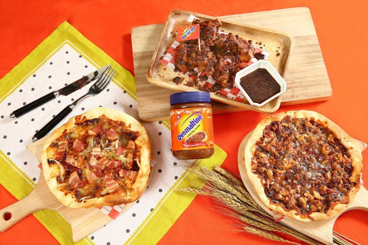 Alleycats與台灣阿華田合作研發新口味商品,將阿華田的脆酷力抹醬加入披薩、...