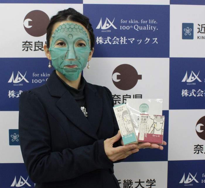 奈良推出「大佛面膜」,一敷上就成佛了!圖/摘自nlab網站