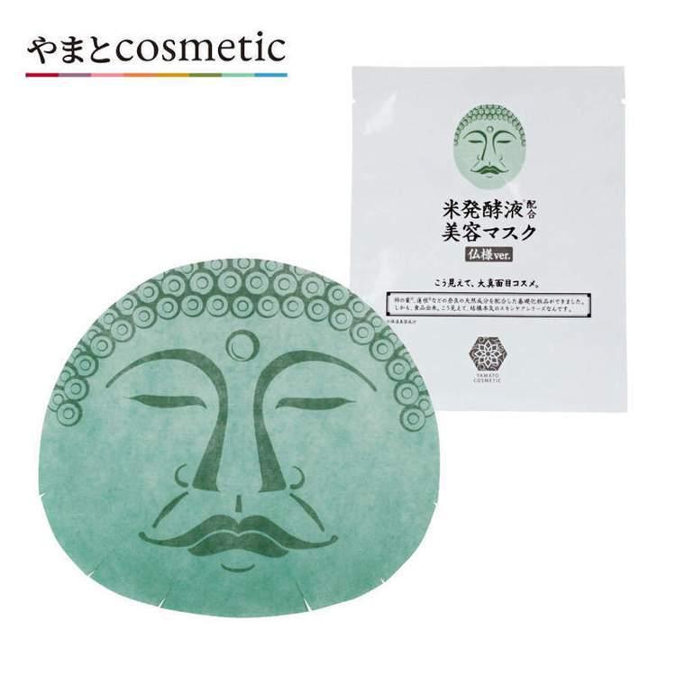 大佛面膜售價日幣540元。圖/摘自nlab網站