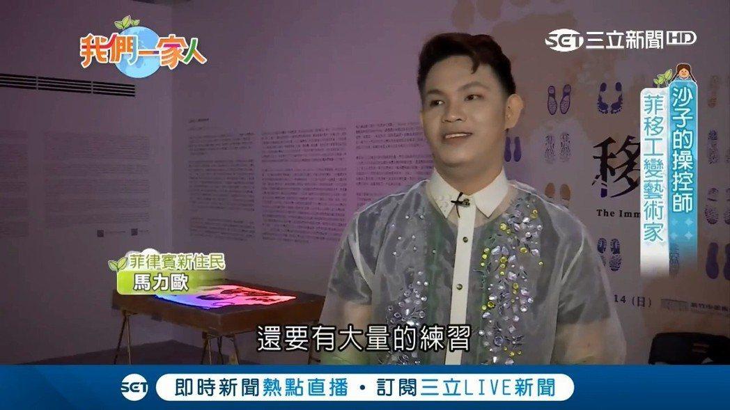 馬力歐憑藉沙畫興趣,成為台灣第一位拿到街頭藝人執照的外籍朋友。圖/三立提供