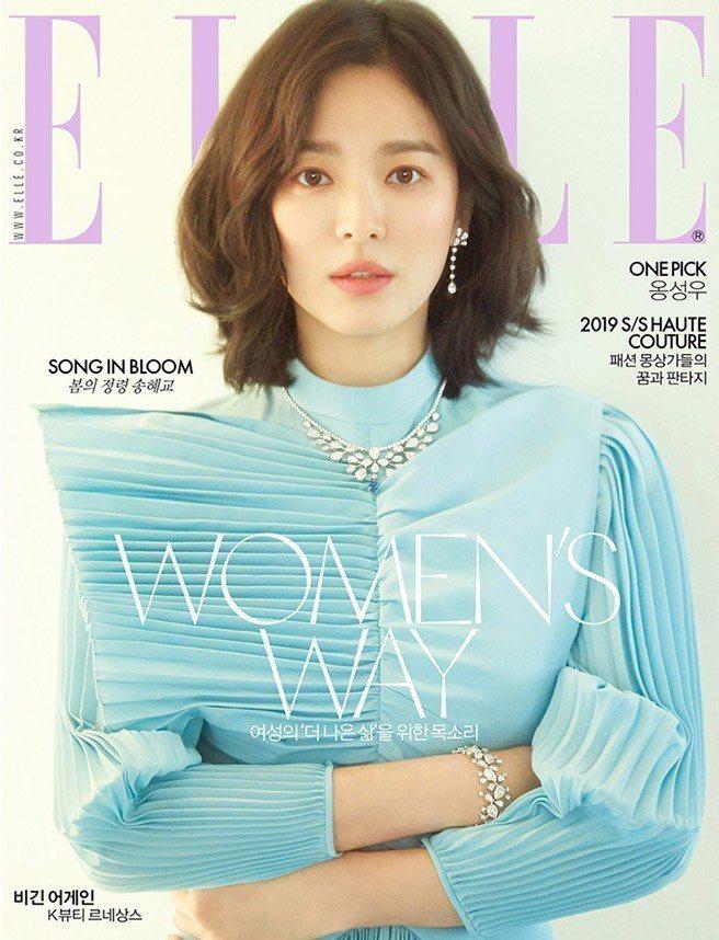 宋慧喬拍攝韓國《ELLE》雜誌3月號封面。圖/取自微博